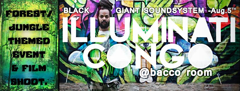 illuminati gig facebook banner2