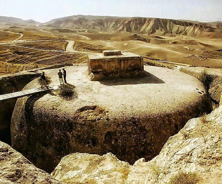 Vimana Afghanistan